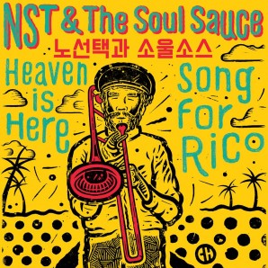 NST & The Soul Sauce 'Heaven Is Here' + 'Song For Rico' 7""