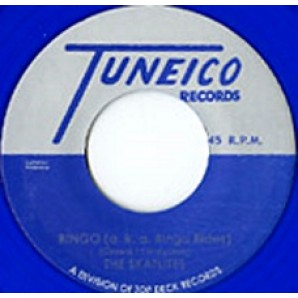Opel, Jackie 'Turn To The Allmighty' + Roland Alphonso & Joshua Rosen 'Step Down'  jamaica 7""
