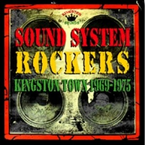 V.A. 'Sound System Rockers Vol. 1' LP