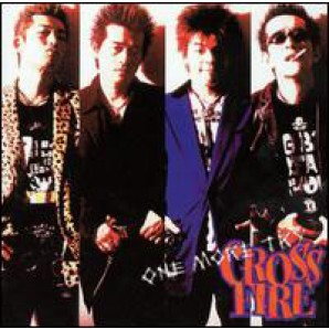 Crossfire 'One More Try' CD