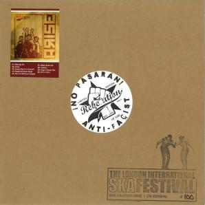 Rebelation 'Arise'  LP ltd. edition 100 numbered copies