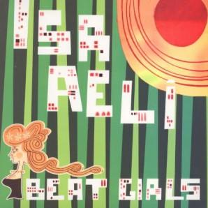V.A. 'Israeli - Beat Girls'  LP  *white vinyl*