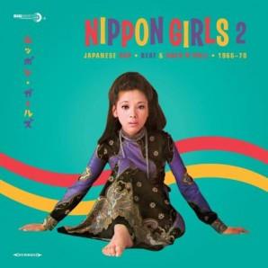 V.A. 'Nippon Girls 2'  LP