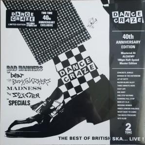 V.A. 'Dance Craze' LP 180g RSD 2020
