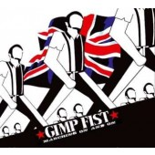 Gimp Fist 'Marching On And On'  CD