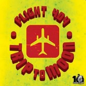 Flight 404 'Trip To Moon'  LP
