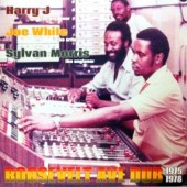 Harry J, Joe White, Sylvan Morris 'Roosevelt Ave Dub'  LP