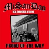 Misandao 'Real Skinheads Of China - Proud Of The Way'  LP