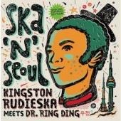 Dr. Ring-Ding meets Kingston Rudieska 'Ska 'n' Seoul'  LP red vinyl