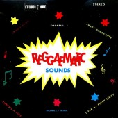 V.A. 'Reggaematic Sounds' LP