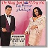 Puente, Tito with La Lupe 'The King And I'  LP