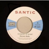 """Andy, Horace 'Children Of Israel' + Augustus Pablo 'Pablo In Dub'  7"""""""