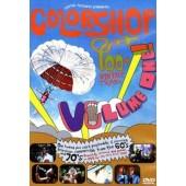 Colorshop Vol.1 '100+ Vintage TV Ads'  DVD