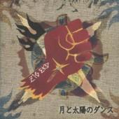 Zoot 16 + EKD 'Split'  CD